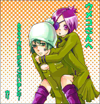 Mukuro and Chrome :